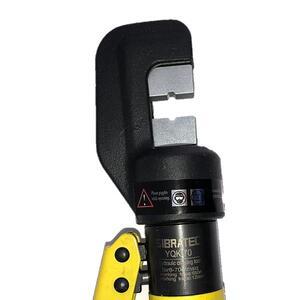 Alicate Hidráulico para Terminais a Compressão de 6-70mm² YQK-70 - SIBRATEC