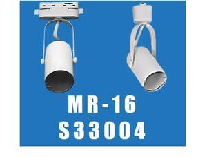 SPOT TR. MBLED  MR16 S33004. BRANCO