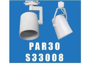 SPOT TR. MBLED  PAR30 S33008. BRANCO