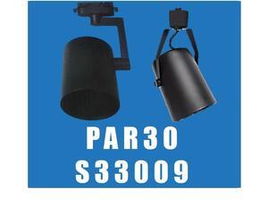 SPOT TR. MBLED  PAR30 S33009. PRETO