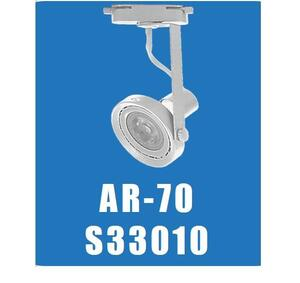 SPOT TR. MBLED AR70 S33010. BRANCO