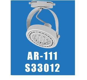 SPOT TR. MBLED AR111 S33012. BRANCO