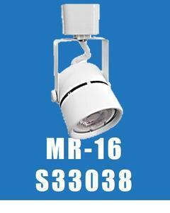 SPOT TR. MBLED  MR16 S33038 (6034). BRANCO