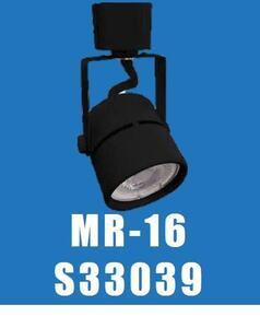 SPOT TR. MBLED  MR16 S33039 (6035). PRETO