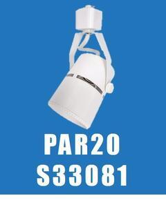 SPOT TR. MBLED  PAR20 S33081 (6036). BRANCO